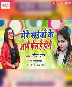 bhojpuri team films singer vinod bedardi album beti