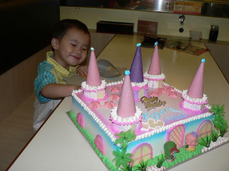 Ethan and Birthday Cake