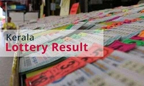 Kerala Lottery Result 2021: Karunya Plus KN-388 का रिज़ल्ट आया, देखे इधर