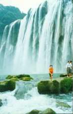 黄果树瀑布,1997