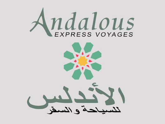 Andalous Express Voyages –  (514) 303-3553 – 5190 Queen Mary Rd, Montreal, QC H3W 3E7