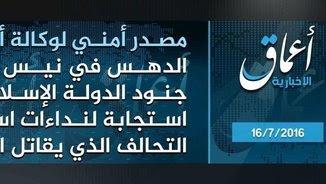 La reivindicació d'Estat Islàmic a l'agència Amaq