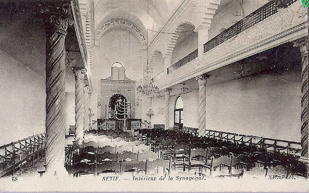 Setif- Interieur de la Synagogue