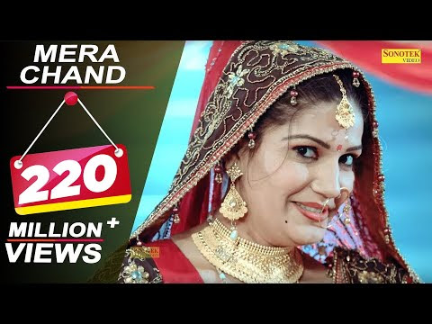 Mera Chand  Lyrics & Video: Raj Mawar, Sapna Chaudhary