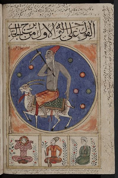 arabic zodiac figure - man riding goat and vignettes