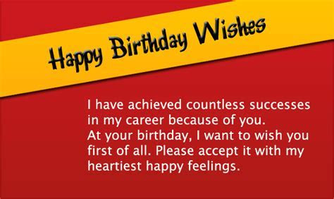 Happy Birthday Wishes for Boss » ANNPortal