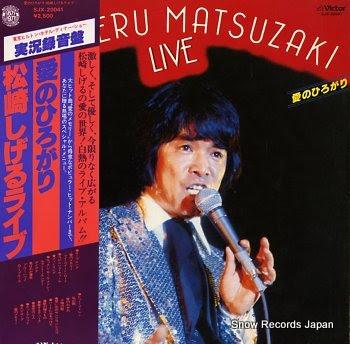MATSUZAKI, SHIGERU live aino hirogari