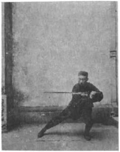 《太極劍》 陳微明 (1928) - photo 32