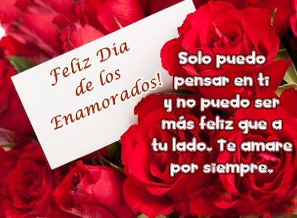 Hermosas Frases De San Valentin Para Esposos Imagenes De Puro Amor