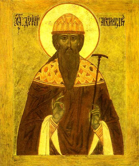 IMG ST. DIONYSIUS of Radonezh The Archimandrite of St. Sergius' Monastery