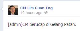 CM Lim Guan Eng Facebook 2013-03-27 15-09-45
