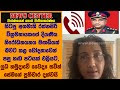 Listen : Dr Saveen Semage of Sri Lanka Army replies Dr. Thushara Wickremanayake's allegation
