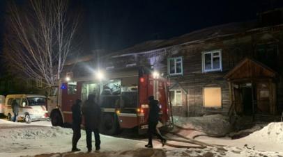 Замыкание электропроводки могло стать причиной пожара в Красноярском крае