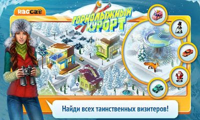 Screenshots of the Ski Park for Android tablet, phone.