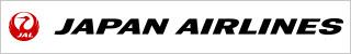 JAL 日本航空 国際線航空券