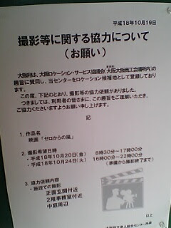 06-10-20_11-59.jpg