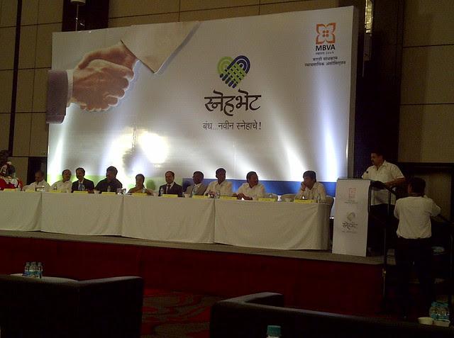 Get-together (Sneh-Bhet) of Marathi Bandhkam Vyavsayik Association (MBVA) & Pune Municipal Corporation (PMC) Corporators at Pune Marriott Hotel & Convention Centre, Pune on 11th June 2012 - 2