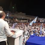 ישראל גנץ: