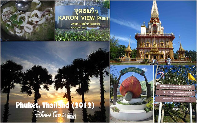 4D3N Day 1 - Cashew Nut Factory, Wat Chalong, Karon View Point, Promthep Cape & Seafood Dinner