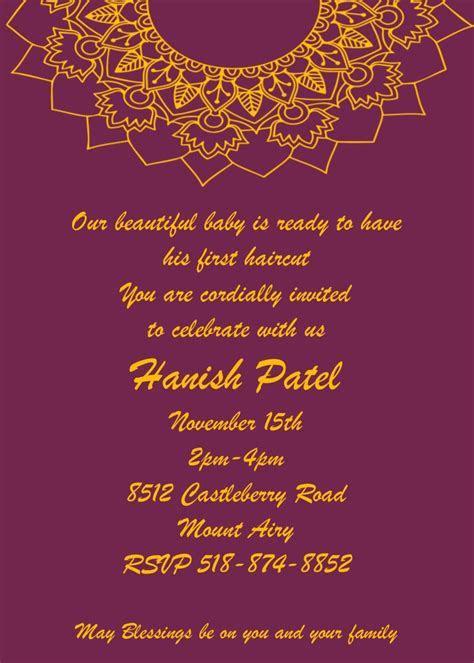Mundan or Chadakarana Ceremony invitations NEW selections