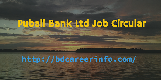 Pubali Bank Ltd Job Circular 2017