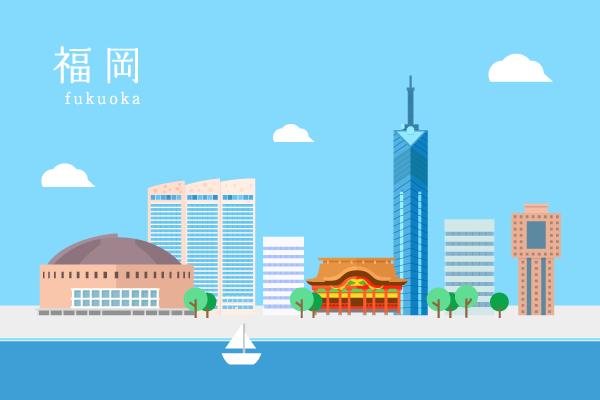 福岡のイラスト 街建物系イラスト専門サイトtown Illust