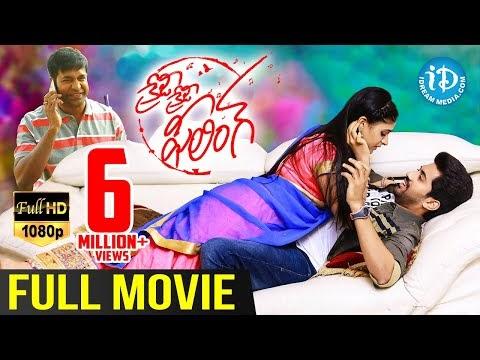 Crazy Crazy Feeling Telugu Movie