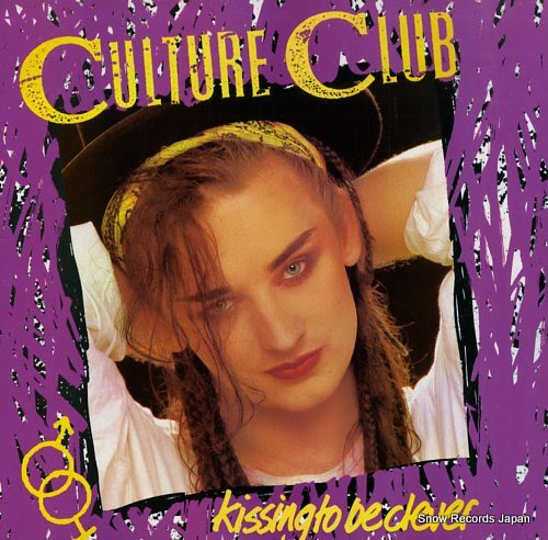 CULTURE CLUB kissing to be clever