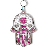 Jewish Chai Living Good Luck Home Wall Decor Multicolor Hamsa Hand - Large - Made in Israel - Pink