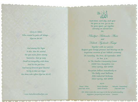 Muslim Printed Samples