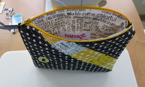 Yellow & Black Pouch - inside