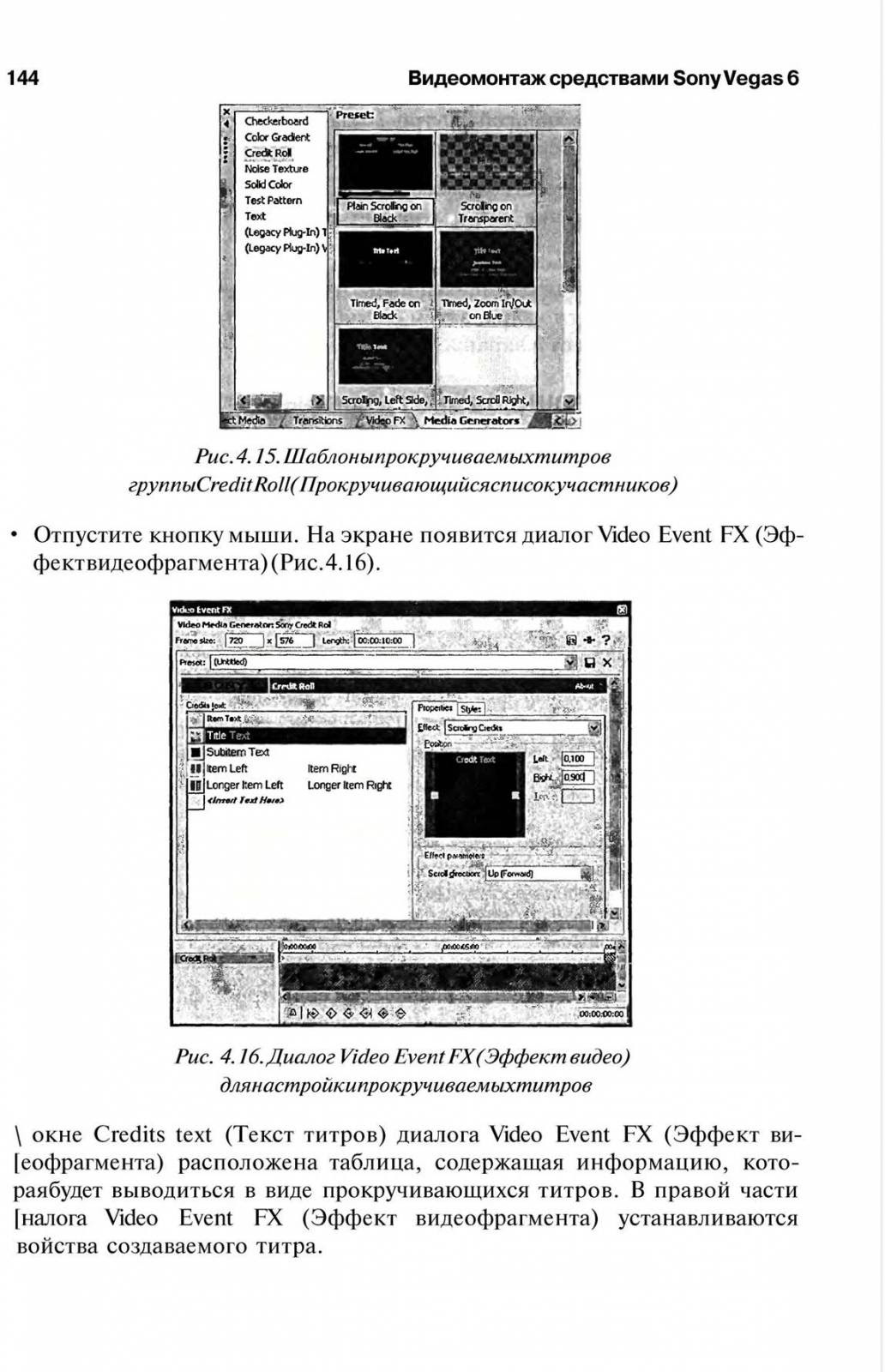 http://redaktori-uroki.3dn.ru/_ph/6/866386121.jpg