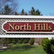 North Hills Neighborhood Homes Sold in 2018 | Novi Northville Homes Blog