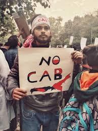 CAA Aur NRC Me Kya Antar Hai, Hindi Me Jankari