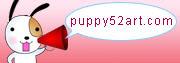 puppy52art