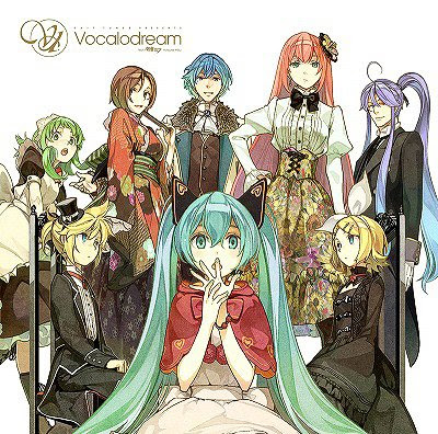 Exit Tunes Presents Vocalodream ボカロドリーム Feat初音ミク