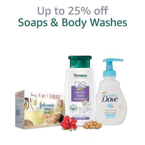 Up to 25% off: Soaps & Body Washes