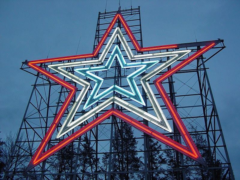 File:Roanoke star.jpg