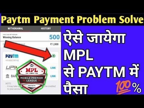 Earn money:- Mpl app se lakhon kaise kamaye pro tips