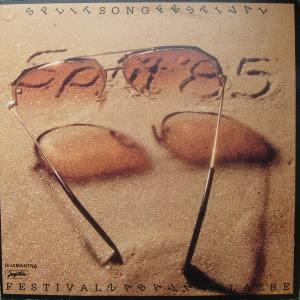 1985. V_A - Split '85_Zabavne Melodije copy