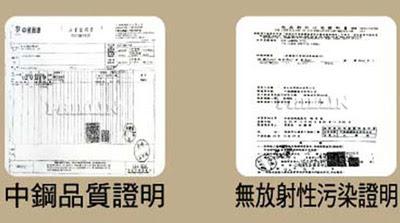 ☆彈力舒柔枕頭☆枕心鋼材來自台灣中鋼,品質彈性有保證。所有材質無放射性污染證明