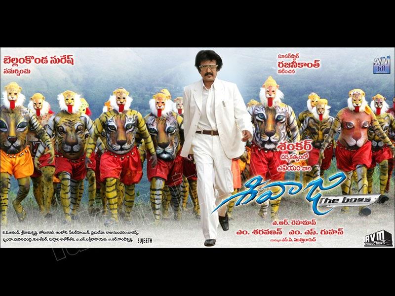Sivaji rajini telugu movie online / Kara king namewee watch