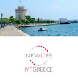 EP 93: Fancy going to Greece for Fertility Treatment • The Fertility Podcast