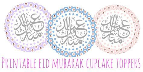 Pin Muslim Celebration Of Eid Al Fitr Is Marked By Sweet