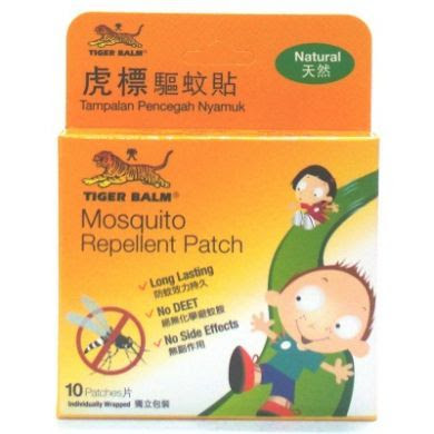Tiger Balm Mosquito Repellent Patch 10 Patches
