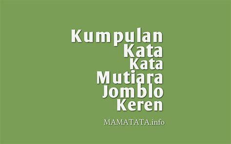 kumpulan kata kata mutiara jomblo keren mamatatainfo