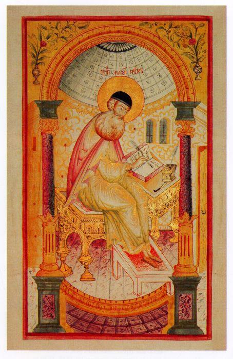 Το μαρτύριο του Αγίου Μαξίμου του Γραικού