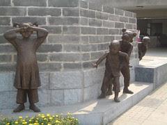 Kids Playing Hide and Seek outside Gulou train station