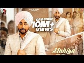 Mahiya (Full Video)   Ranjit Bawa   Birgi Veerz   Latest Punjabi Songs 2020