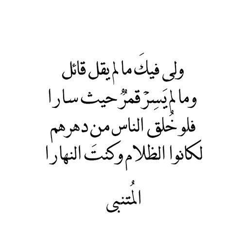 شعر غزل في العيون جاهلي Shaer Blog